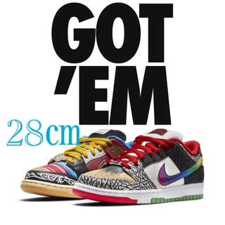 """NIKE - NIKE SB DUNK LOW """"WHAT THE P-ROD""""  28"""