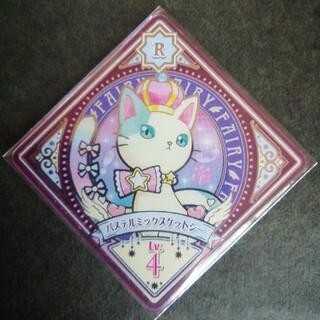 アイカツ(アイカツ!)のアイカツプラネット☆レア☆パステルミックスケットシー(シングルカード)