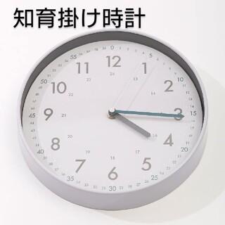 スリーコインズ グレー 新商品 知育時計 知育掛け時計