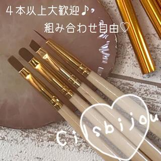 ジェルネイル 筆 4本ライン10㎜ set ネイルブラシ カラージェル ラメ