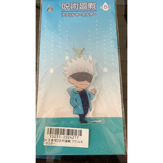 TAITO - 呪術廻戦 五条悟 アクリルキーホルダー TAITO限定品 新品未開封