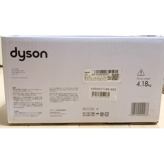 Dyson(ダイソン)のコードレス☆ダイソンv7fluffy originSV11掃除機!付属ベット付き スマホ/家電/カメラの生活家電(掃除機)の商品写真