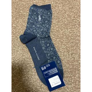 ポロラルフローレン(POLO RALPH LAUREN)のナイガイ ポロラルフローレン レディース 靴下 ソックス 未使用 新品(ソックス)
