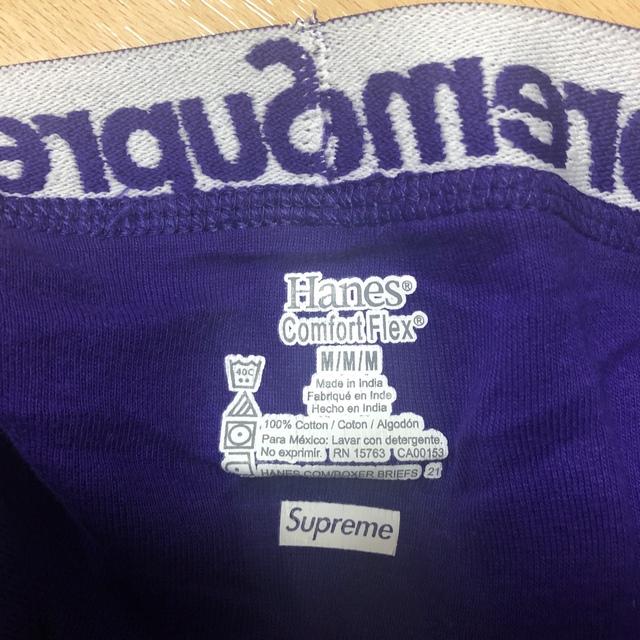 Supreme(シュプリーム)のSupreme®/Hanes® Boxer Briefs Purple1枚 メンズのアンダーウェア(ボクサーパンツ)の商品写真