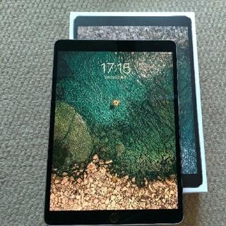 iPad - iPad Pro 10.5インチ 64Gセルラーモデル おまけ付き