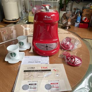 ティファール(T-fal)のティファール コーヒーメーカーとスタバのマグカップ(コーヒーメーカー)