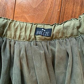 ブリーズ(BREEZE)のブリーズ チュールスカート 130(スカート)
