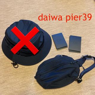 ダイワ(DAIWA)のdaiwa pier39 ウエストポーチ ネイビー(ウエストポーチ)