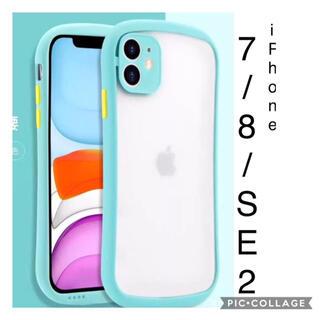 ブルー 青 ミント iPhone7 iPhone8 iPhoneSE2 ケース