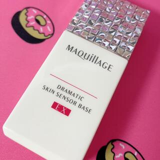 MAQuillAGE - マキアージュ꙳★*゚スキンセンサーベース新品未使用