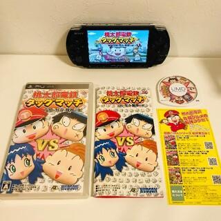 PlayStation Portable - 【動作確認済】桃太郎電鉄 タッグマッチ 友情・努力・勝利の巻! 桃鉄 psp