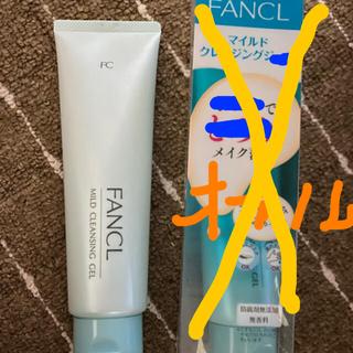 ファンケル(FANCL)のFANCL マイルドクレンジングジェルb 2つセット(クレンジング/メイク落とし)