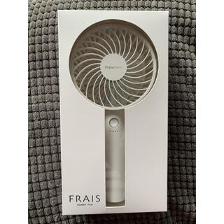 フランフラン(Francfranc)のFrancfrancハンディファン(扇風機)