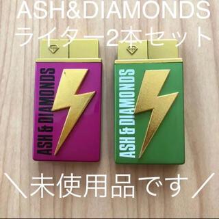 アッシュアンドダイアモンド(ASH&DIAMONDS)のアッシュ&ダイヤモンド ASH&DIAMOND ライター 未使用品(タバコグッズ)