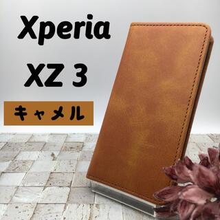 エクスペリア(Xperia)の新品 SONY Xperia XZ3 スマホケース エクスペリア 手帳型 カバー(Androidケース)