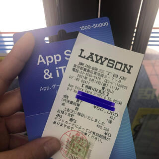 Apple - Apple 5万円分物