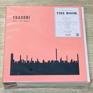 ソニー(SONY)の新品未開封 THE BOOK / YOASOBI (CDブック)