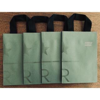 Starbucks Coffee - STARBUCKS RESERVE® ROASTERY TOKYO限定✨紙袋4枚