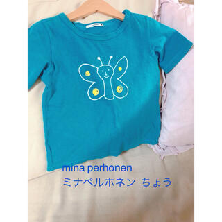 ミナペルホネン(mina perhonen)のミナペルホネン  ちょう Tシャツ カットソー 120(ワンピース)