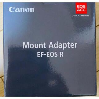 Canon - キヤノン マウントアダプター EF-EOS R