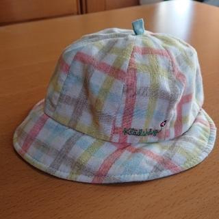 クレードスコープ(kladskap)の帽子★46cm★ゴムあり(帽子)