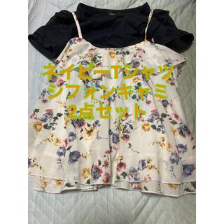 シマムラ(しまむら)のしまむら ネイビーTシャツ シフォンキャミ 2点セット(セット/コーデ)