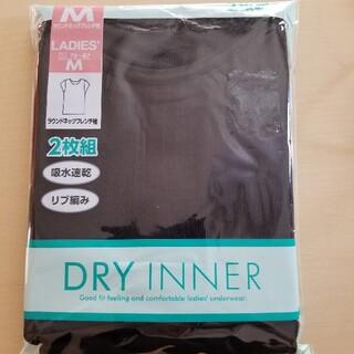 シマムラ(しまむら)のラウンドネックフレンチ袖2枚組 しまむら インナー 吸水速乾(その他)