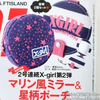 エックスガール(X-girl)のmini 8月号付録 X-girl マリン風ミラー&星柄ポーチ(ポーチ)