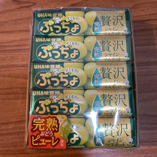 ユーハミカクトウ(UHA味覚糖)のぷっちょ 贅沢シャシインマスカット 10個(菓子/デザート)