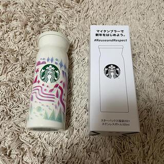 スターバックスコーヒー(Starbucks Coffee)のスターバックス スタバ タンブラー 福袋 2021(タンブラー)