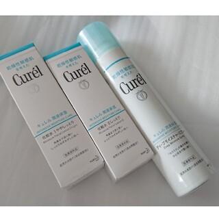 Curel - 【未開封新品】キュレル化粧水 Ⅰ&Ⅱ、ディープモイスチャースプレーセット