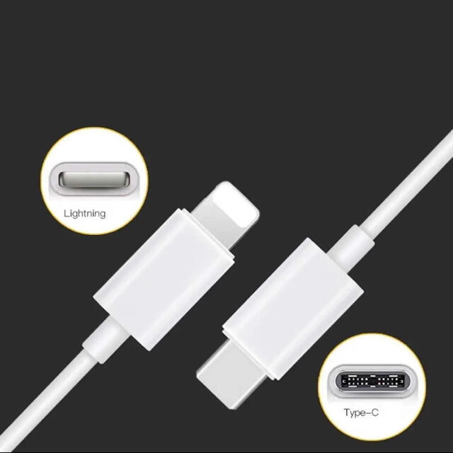 iPhone(アイフォーン)の20w iPhone 急速充電器  タイプCアダプターケーブル1m  送料無料 スマホ/家電/カメラのスマートフォン/携帯電話(バッテリー/充電器)の商品写真