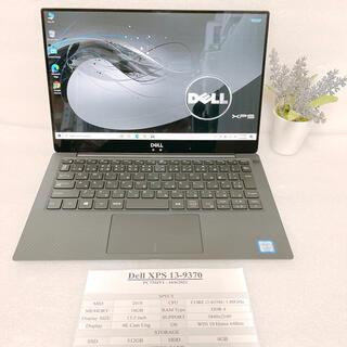 DELL - Dell XPS 13 9370 i7-8550U/16Gb/512Gb中古品