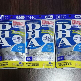 DHC - DHC DHA 60日分×3袋