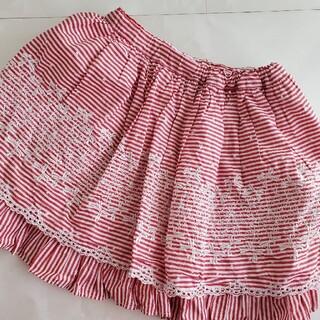 メゾピアノ(mezzo piano)のメゾピアノスカート120(スカート)
