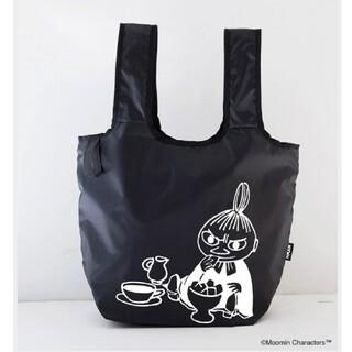 宝島社 - MOOMIN リトルミイ 毎日使える保冷ショッピングバッグ