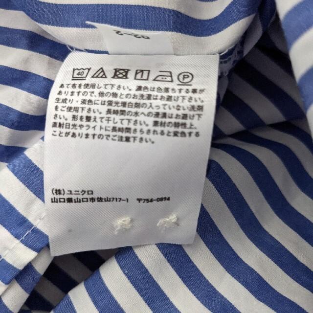 UNIQLO(ユニクロ)のUNIQLO 3XL エクストラファインコットンオーバサイズロングシャツ レディースのトップス(シャツ/ブラウス(長袖/七分))の商品写真
