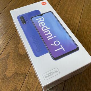 ANDROID - 【新品未使用】Xiaomi Redmi 9T オーシャングリーン SIMフリー