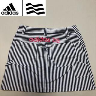 adidas - アディダスゴルフ スカート グレー ストライプ  Lサイズ