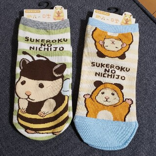【23~25cm】 未使用 助六の日常 アンクル丈 靴下