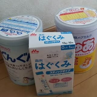 赤ちゃん粉ミルク2缶+スティックタイプ粉ミルク