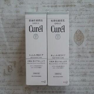 Curel - キュレル 美白化粧水Ⅲ