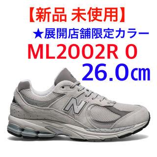 New Balance - 【 新品 未使用 】 26.0㎝ ニューバランス ML2002R 0