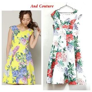 アンドクチュール(And Couture)のAnd Couture フラワープリントフレアワンピース(ひざ丈ワンピース)