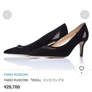 FABIO RUSCONI - FABIO RUSCONI 『IDDA』コンビパンプス