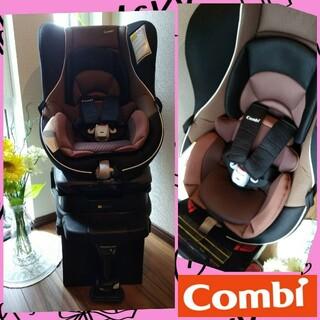 combi - ⒖✨定番・人気✨超美品✨コンビ ゼウスターンユーロEG✨回転式チャイルドシート✨
