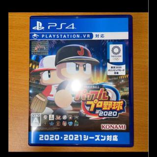 PlayStation4 - eBASEBALLパワフルプロ野球2020 PS4