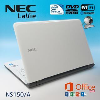 NEC - Office2019/2015年/薄型/NECノートパソコン/新品SSD256G