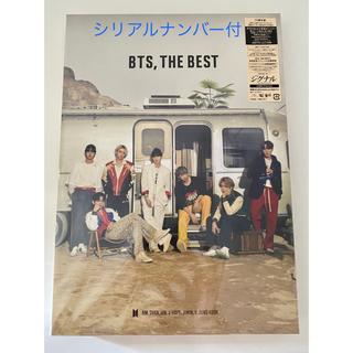 防弾少年団(BTS) - BTS THE BEST FC限定版 シリアル付