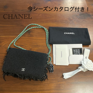 CHANEL - CHANEL⭐︎チェーンウォレット